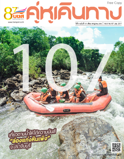 cover107