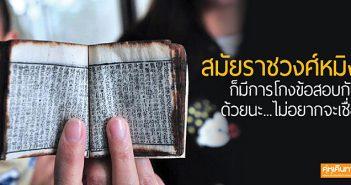 pic 107-14