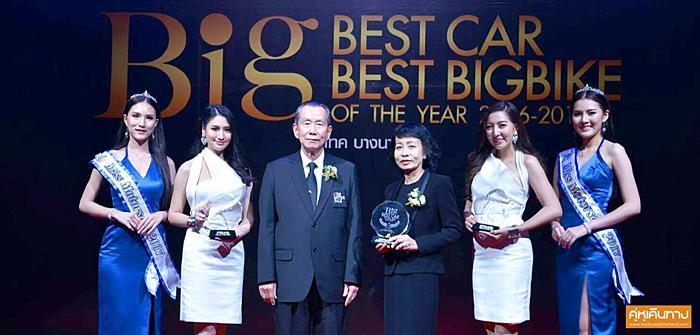 """อีซูซุรับมอบ 3 รางวัลการันตีคุณภาพ จากเวที """"BIG Best Car of The Year 2016-2017"""""""