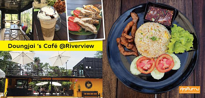 Doungjai 's Café @Riverview