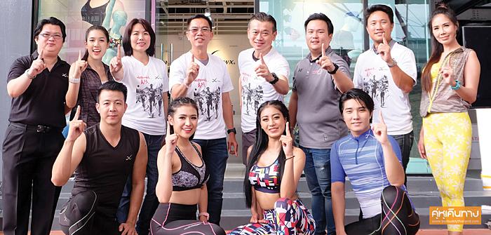 CW-X เผยโฉม ออฟฟิเชียล สโตร์ แห่งแรกของไทย