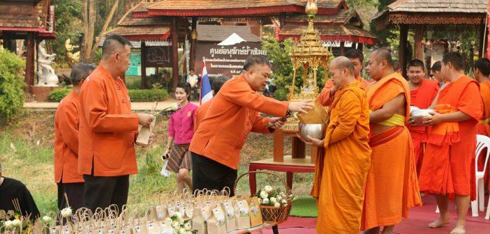 สืบสานวิถีล้านนา เชิดชูคุณค่าช้างไทย