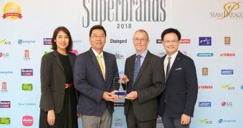 อีซูซุรับรางวัล Superbrands 2018 ตอกย้ำความโดดเด่นของแบรนด์อีซูซุ