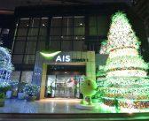 AIS บอกเล่าคุณค่า E-Waste ผ่านต้นคริสต์มาสทำจากขยะอิเล็กทรอนิกส์ ครั้งแรกของไทย พร้อมชวนคนไทยร่วมภารกิจรักษ์โลก Mission Green รับปีใหม่ 2020