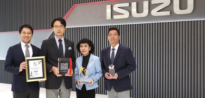 อีซูซุกวาด 4 รางวัลเกียรติยศ จากองค์กรชั้นนำของเมืองไทย